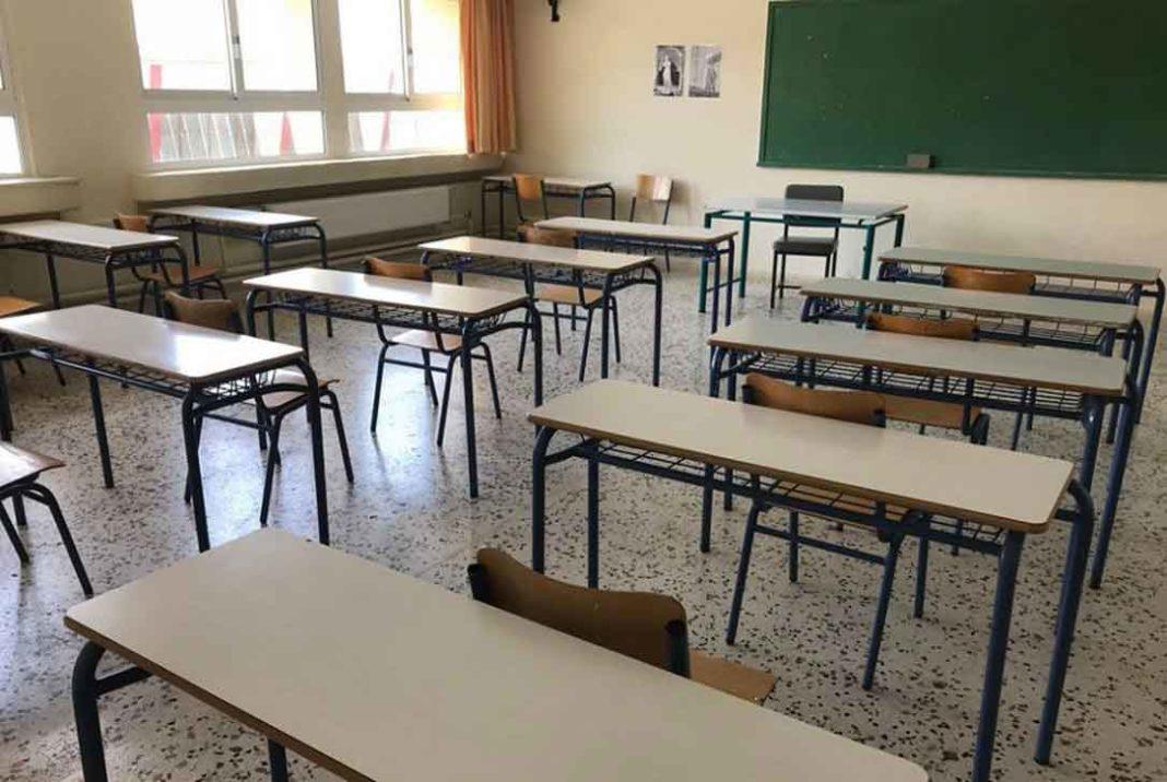 Νέα κρούσματα κορωνοϊού σε μαθητές. Κλείνουν σχολεία στα Τρίκαλα