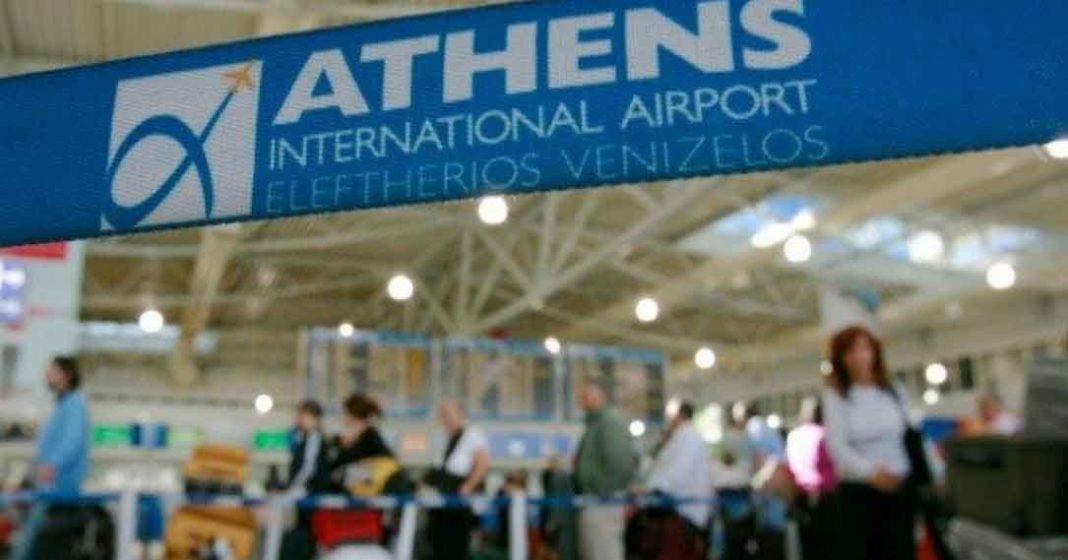 Συναγερμός σήμανε το πρωί στον Διεθνή Αερολιμένα Αθηνών «Ελευθέριος Βενιζέλος» για την άφιξη γκρουπ Κινέζων από την πόλη Ουχάν