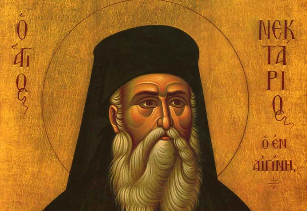 Εκατό χρόνια μετά την κοίμησή του, που έγινε στις 8 Νοεμβρίου του 1920, το Πατριαρχείο Αλεξανδρείας αφιερώνει την εφετινή χρονιά 2020 στη μνήμη του Αγίου Νεκταρίου, που συνέδεσε τον βίο του με την Αλεξανδρινή Εκκλησία, υπηρετώντας