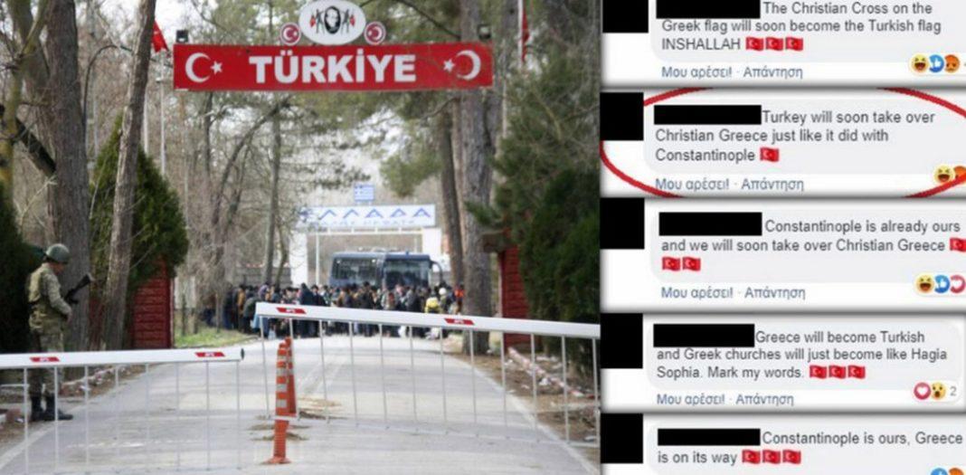 Τις τελευταίες ώρες και μετά τα γεγονότα σε Συρία και Τουρκία το διαδίκτυο έχει κατακλυσθεί από αισχρά σχόλια χρηστών, οι οποίοι επικροτούν