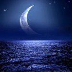 Νέα Σελήνη στους Ιχθείς στις 23 Φεβρουαρίου 2020. Προβλέψεις για τα ζώδια.