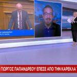 Ατύχημα για τον Γιώργο Παπανδρέου - Έπεσε από την καρέκλα του στη Βουλή - ΒΙΝΤΕΟ