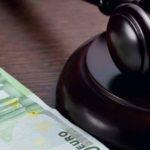 Ελεγκτικό: Εισήγηση υπέρ της νομιμότητας της κατάργησης 13-14ης σύνταξης στο Δημόσιο