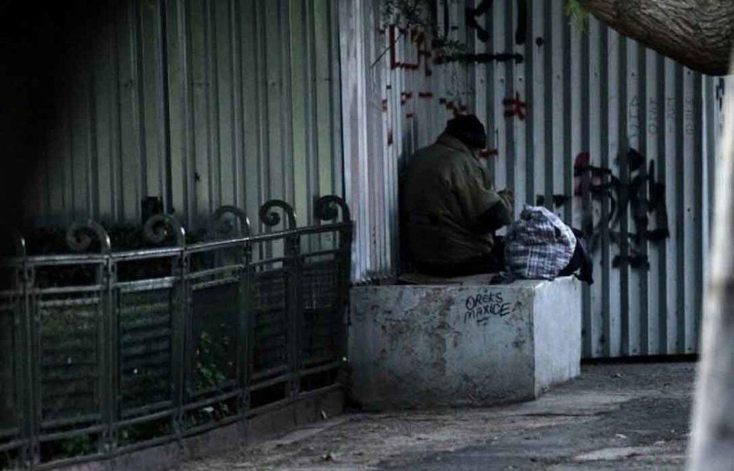 Συγκεκριμένα, ο Δήμος Αθηναίων διαθέτει μέχρι τις 08:00 το πρωί της Παρασκευής 7 Φεβρουαρίου τους εξής θερμαινόμενους χώρους: Λέσχη Φιλίας Αγίου Ελευθερίου