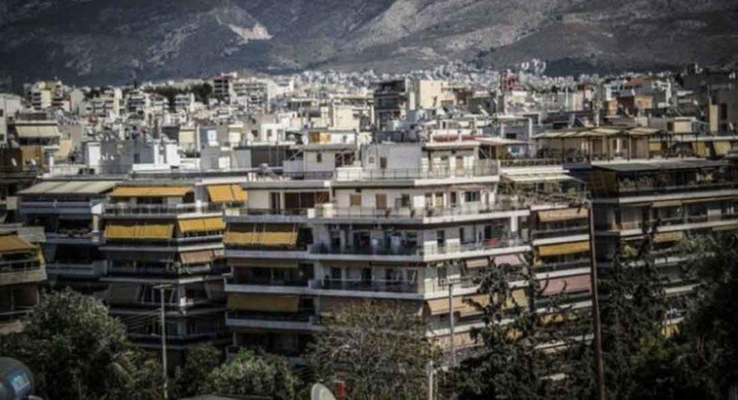 Πρώτη κατοικία: Υπάρχει λύση για την προστασία των οικονομικά αδύναμων οφειλετών;