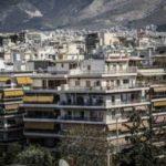 Λύση για την α' κατοικία ανακοινώνει ο Μητσοτάκης