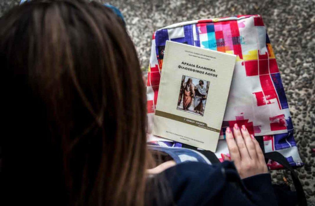 Πύργος: Λιποθύμησε Από Την Πείνα Μαθήτρια Γυμνασίου! Η Επιστολή Του Πατέρα Της Ανήλικης