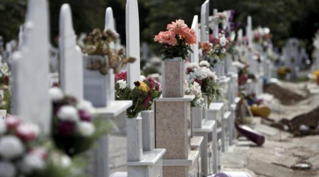 Την ερχόμενη Δευτέρα 23/3, ο Δήμος Αθηναίων θα συνεδριάσει, ώστε να ληφθεί απόφαση για να ανοιχτούν 372 νέοι τάφοι