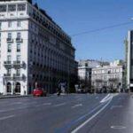 Απαγόρευση κυκλοφορίας: Σε ποιες περιπτώσεις επιτρέπεται η κίνηση - Ποια έγγραφα πρέπει να έχετε