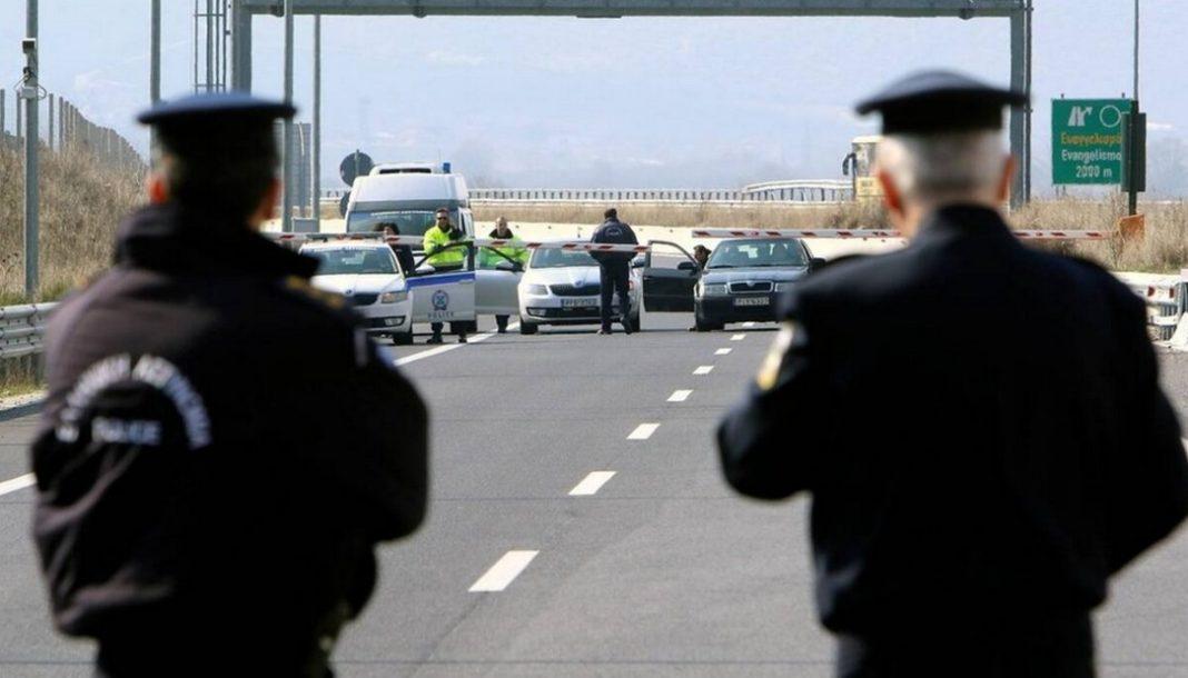 Πρωτομαγιά… με απαγόρευση κυκλοφορίας – Τα μέτρα που θα ισχύσουν….