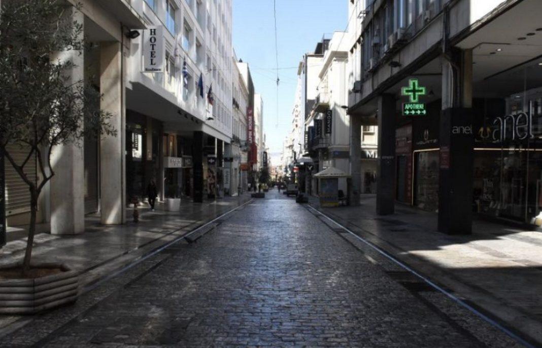 Εντοπίστηκε οβίδα Αποκλεισμένη από αστυνομικούς είναι η οδός Ερμού στο κέντρο της Αθήνας