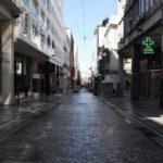 Συναγερμός  στην αστυνομία :Εντοπίστηκε οβίδα του Β΄ Παγκοσμίου Πολέμου στο κέντρο της Αθήνας