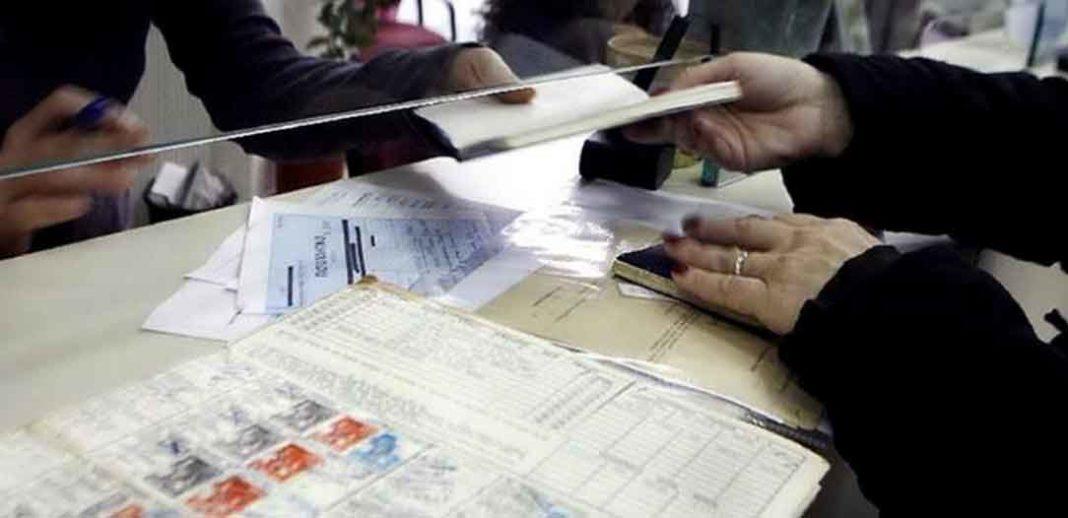 Σύνταξη στα 55, 60 και 62 «κλειδώνουν» 22 κατηγορίες ασφαλισμένων από Ταμεία μισθωτών (Δημοσίου, ΔΕΚΟ