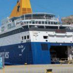 Έκκληση : Μήπως ταξίδεψες με το Blue Star Mykonos τη Παρασκευή 20 Μαρτίου;
