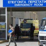 ΕΚΤΑΚΤΟ - Κορονοϊός: Στους 16 οι νεκροί - Κατέληξε 64χρονος στο νοσοκομείο του Ρίου - ΤΩΡΑ