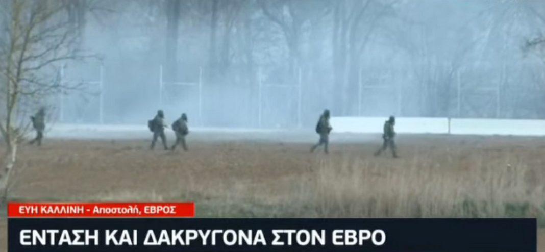 ΕΚΤΑΚΤΟ! Νέα επίθεση στον Έβρο – Εισβολείς και Γκρίζοι Λύκοι ήθελαν να αιφνιδιάσουν τους Έλληνες