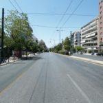 Covid-19: Ανάσταση και Πάσχα χωρίς αυτοκίνητα; - Τα μέτρα που σχεδιάζει η κυβέρνηση