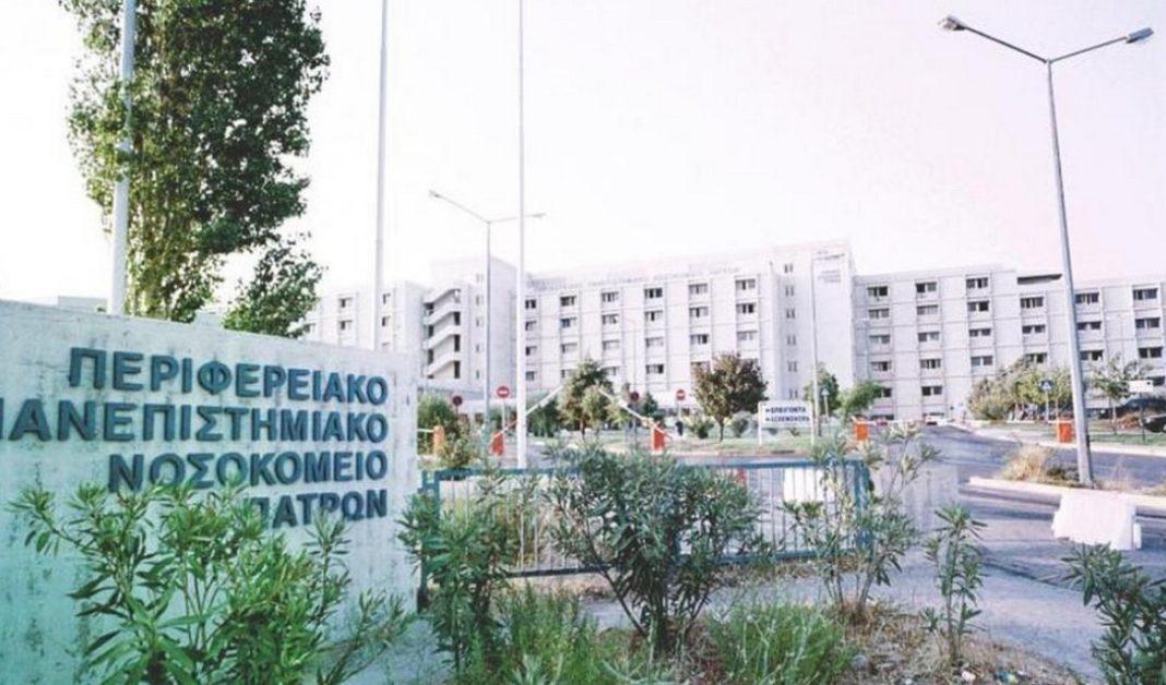 Ακόμη ένας ασθενής που νοσηλεύεται στο Πανεπιστημιακό Νοσοκομείο Πατρών και έχει επιβεβαιωθεί ότι νοσεί από τον κορωνοϊό, διασωληνώθηκε.