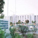 Κορωνοϊός: Διασωληνώθηκε και δεύτερος ασθενής στην Πάτρα