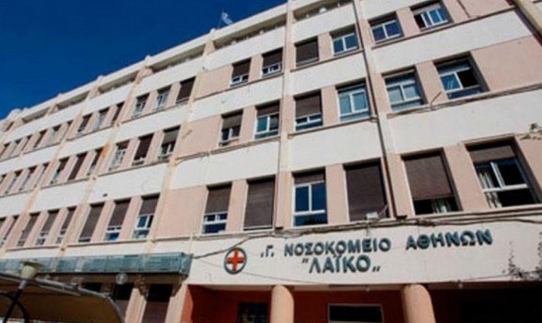 Σε επιφυλακή βρίσκεται το νοσοκομείο «Λαϊκό», καθώς επιβεβαιώθηκε πως θετικός στον κορωνοϊό βρέθηκε και ο πρόεδρος της