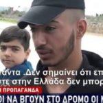 Μουσουλμάνος απειλεί από την Θήβα: «Θα πολεμήσουμε για τα αδέρφια μας στα σύνορα»