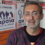 Κωνσταντίνου (ΑΝΤΑΡΣΥΑ)-«Να απελαθεί ο Μητσοτάκης, όχι οι πρόσφυγες»