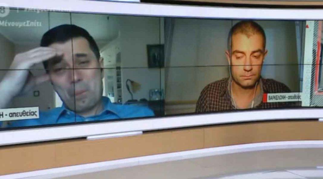 Στον τηλεοπτικό σταθμό «MEGA» μίλησε ο Βαγγέλης Παπουτσιδάκης, αθλητίαρος που εργάζεται στη Βαρκελώνη, περιγράφοντας