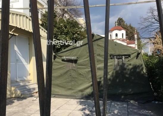 Έστησαν στρατιωτικές σκηνές έξω από νοσοκομείο