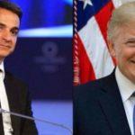 Ολονύχτιο θρίλερ :Παρέμβαση Ντόναλντ Τραμπ στον Κ. Μητσοτάκη