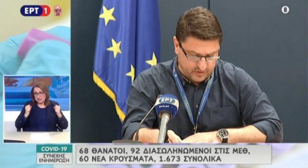 Μέχρι τις 27 Απριλίου και ώρα 6 το πρωί παρατείνεται το μέτρο του προσωρινού περιορισμού της κυκλοφορίας των πολιτών, ανακοίνωσε κατά τη σημερινή ενημέρωση