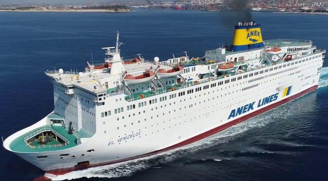 Θετικά στον κορωνοϊό είναι πάνω από 120 δείγματα που ελήφθησαν από το πλοίο «Ελευθέριος Βενιζέλος» που βρίσκεται σε καραντίνα ανοιχτά του Πειραιά.