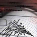 Σεισμική δόνηση ταρακούνησε την Κρήτη