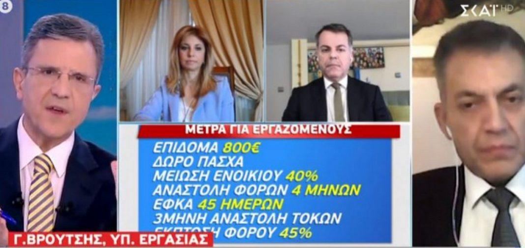 Ο υπουργός Εργασίας, Γιάννης Βρούτσης, προανήγγειλε πως οι συντάξεις Απριλίου θα καταβληθούν νωρίτερα, ενώ γνωστοποίησε πως αλλάζει