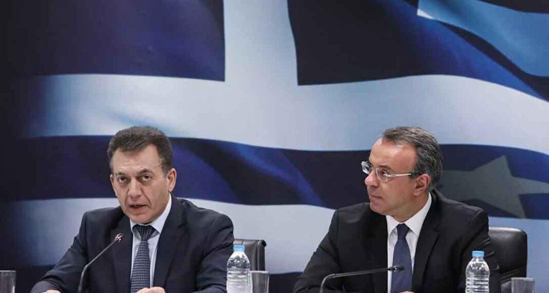 Τα νέα μέτρα στήριξης που ανακοίνωσε το οικονομικό επιτελείο
