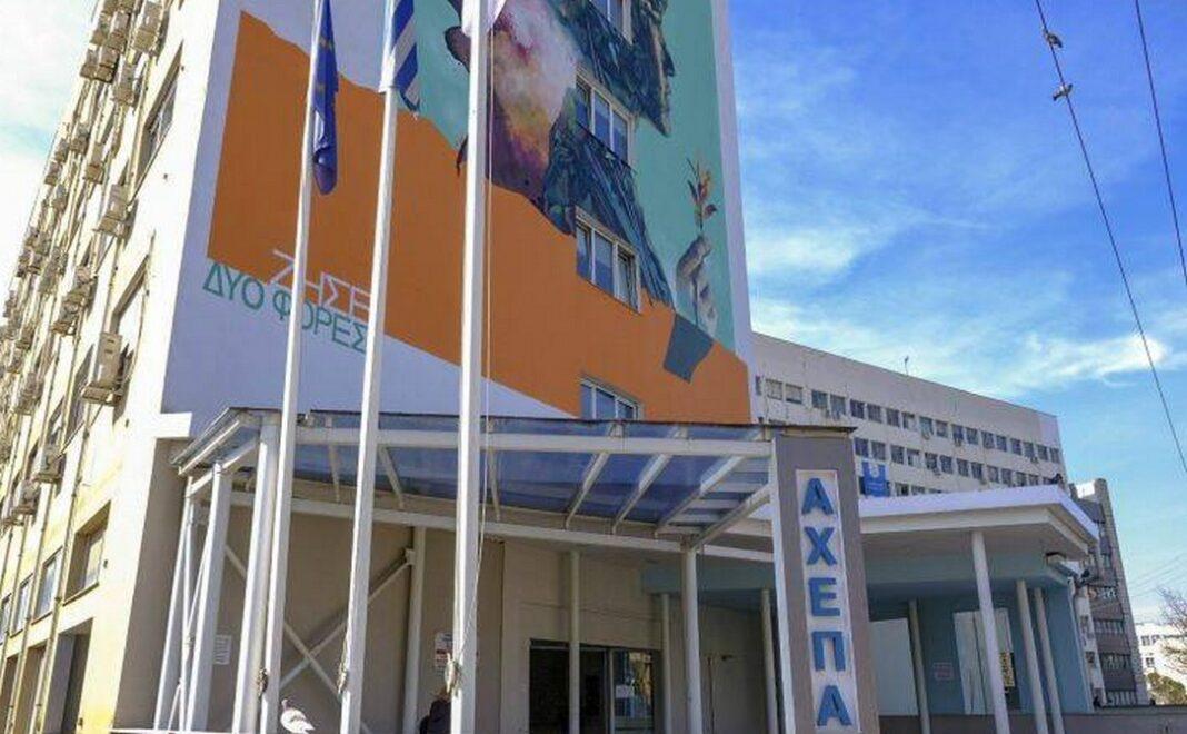 Κορονοϊός: Συναγερμός σε ΑΧΕΠΑ και Αλεξάνδρα - Σε καραντίνα υγειονομικοί που ήρθαν σε επαφή με κρούσματα