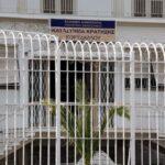 Συναγερμός: Εντοπίστηκε κρούσμα στις φυλακές Κορυδαλλού