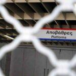 """Προσοχή : Κατόπιν εντολής της ΕΛΑΣ:  Κλείνουν στις 18.00 οι σταθμοί του Μετρό """"Σύνταγμα"""" και """"Πανεπιστήμιο"""""""