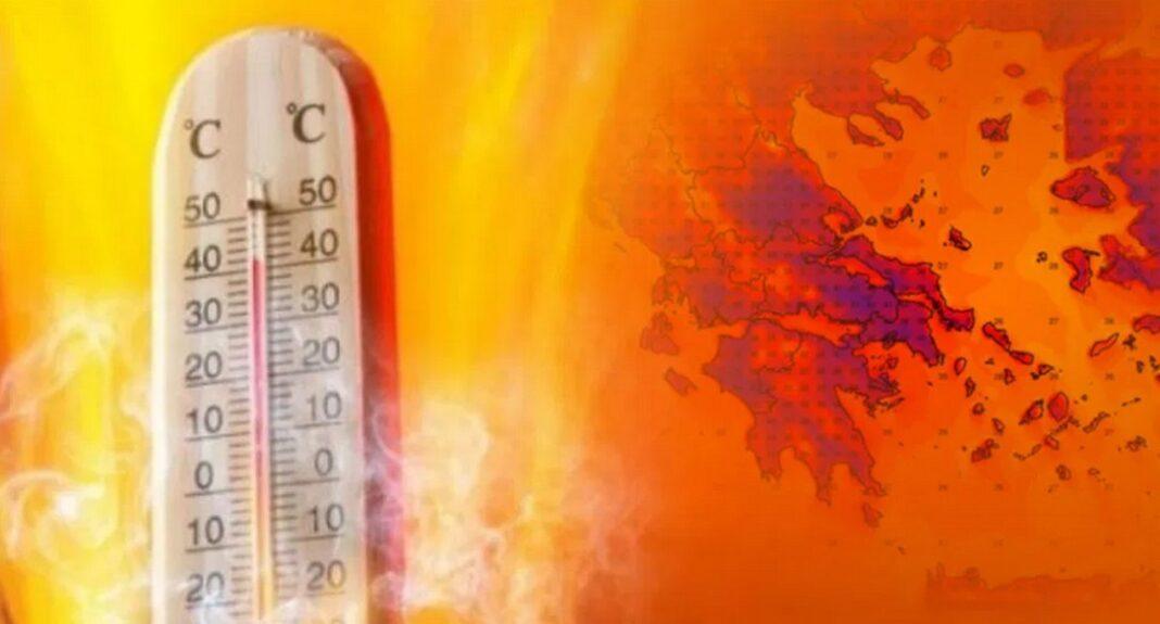 Καιρός: Ανεβαίνει αύριο η θερμοκρασία - Έρχεται μίνι καύσωνας