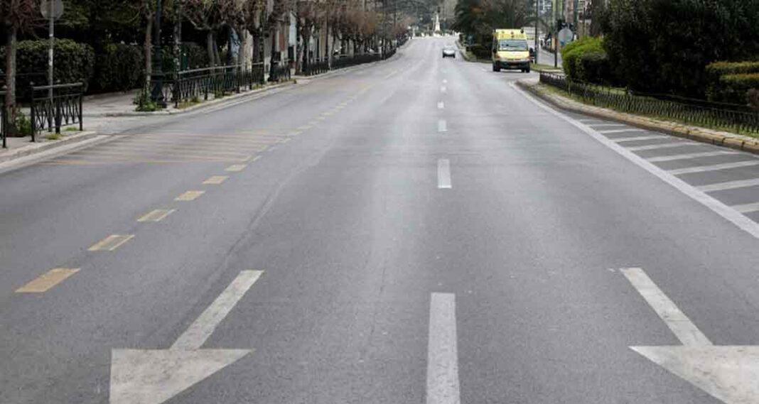 Κλειστό το κέντρο της Αθήνας έως και τις 21 Νοεμβρίου