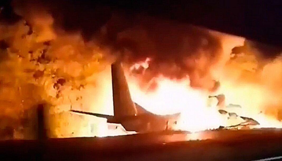 EKTAKTO! Συντριβή στρατιωτικού αεροσκάφους στην Ουκρανία -Τουλάχιστον 18 νεκροί….