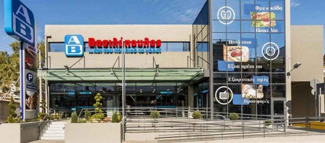 Κρούσμα κορονοϊού στο ΑΒ Πετραλώνων - Κλειστό θα παραμείνει το κατάστημα