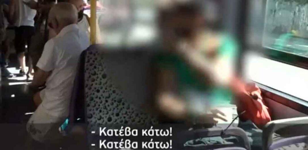 Ό ένας θα τρώει τον άλλον-Εικόνες σε αστικό λεωφορείο με νεαρό που δεν φορούσε μάσκα (ΒΙΝΤΕΟ)
