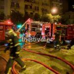 Θεσσαλονίκη: 12 άτομα στο νοσοκομείο από μεγάλη φωτιά σε διαμέρισμα (ΒΙΝΤΕΟ)
