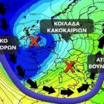 """Κλέαρχος Μαρουσάκης : H Ευρώπη ανάμεσα σε δύο πελώρια """"ατμοσφαιρικά"""" βουνά"""