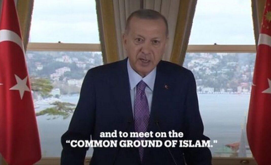 Ο Ερντογάν κάλεσε σε κατάκτηση της Ιερουσαλήμ και των ΗΠΑ σε μήνυμα του προς την αμερικανική Μουσουλμανική Αδελφότητα