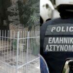 Πακιστανός κρατούσε φυλακισμένες δυο ανήλικες Ελληνίδες τους έδινε ναρκωτικά και τις βίαζε