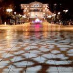 Παράταση του lockdown σε Αθήνα και Θεσσαλονίκη – Οι περιοχές που μπαίνουν στο βαθύ κόκκινο