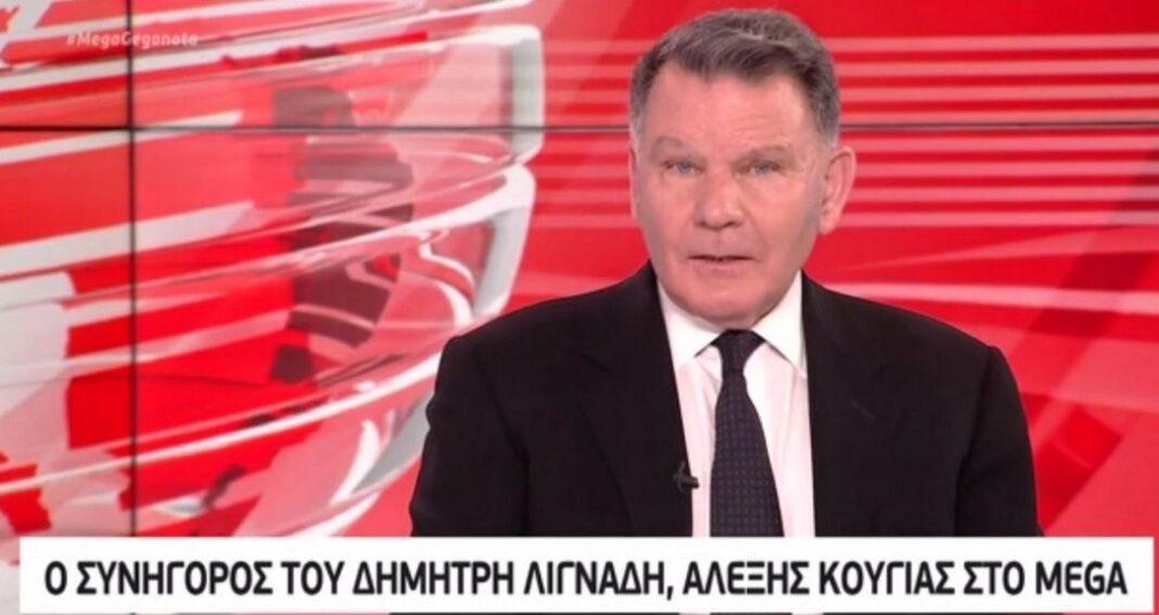 Ο Κούγιας αποκαλύπτει τι του είπε ο Λιγνάδης μέσα από το κελί που κρατείται