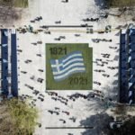 LIVE η μεγάλη στρατιωτική παρέλαση
