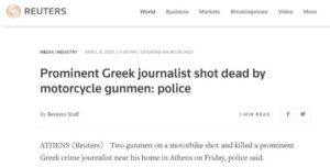 Γιώργος Καραϊβάζ: Το γύρο του κόσμου μέσω Reuters κάνει η άγρια δολοφονία του